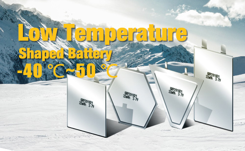 low temperature shaped battery