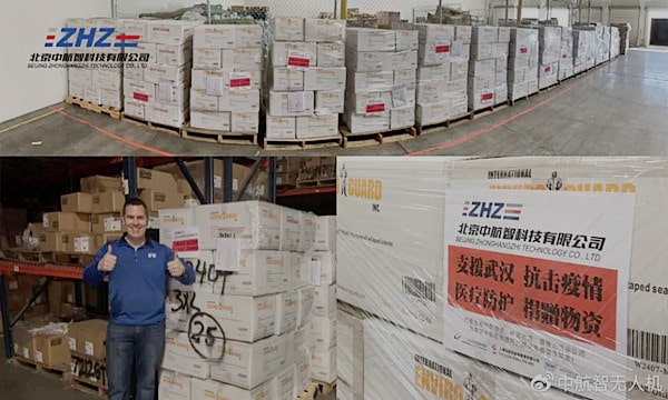 ZHZ bought 20,000 pieces of protective clothing from the United States to help wuhan