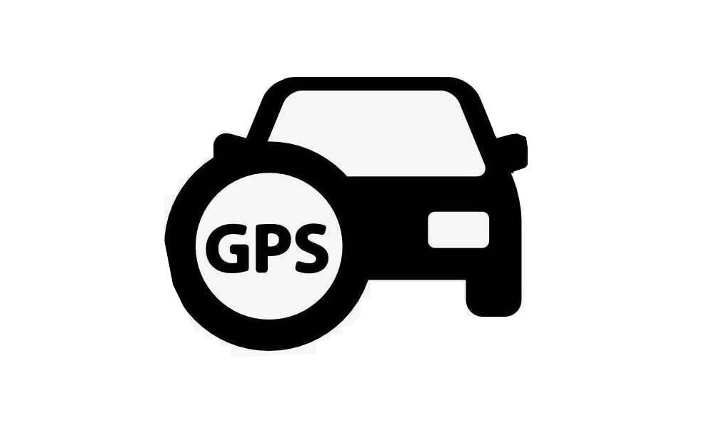 How to maintain GPS lithium battery?