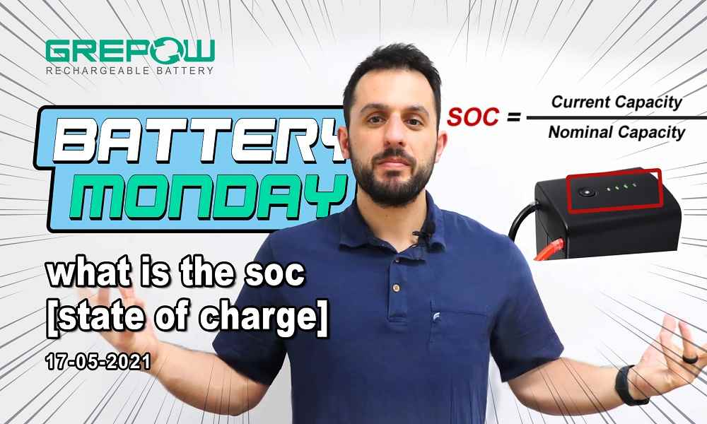 What is the SOC ( State of Charge )? | Battery Monday