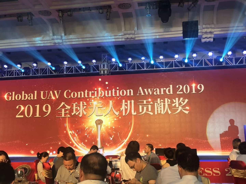 The 4th Shenzhen International UAV Exhibition