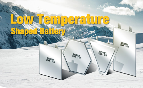 Grepow low temperature shaped battery
