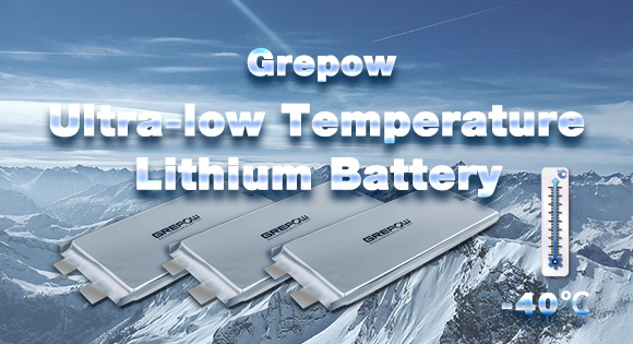 Grepow -40℃ low temperature battery