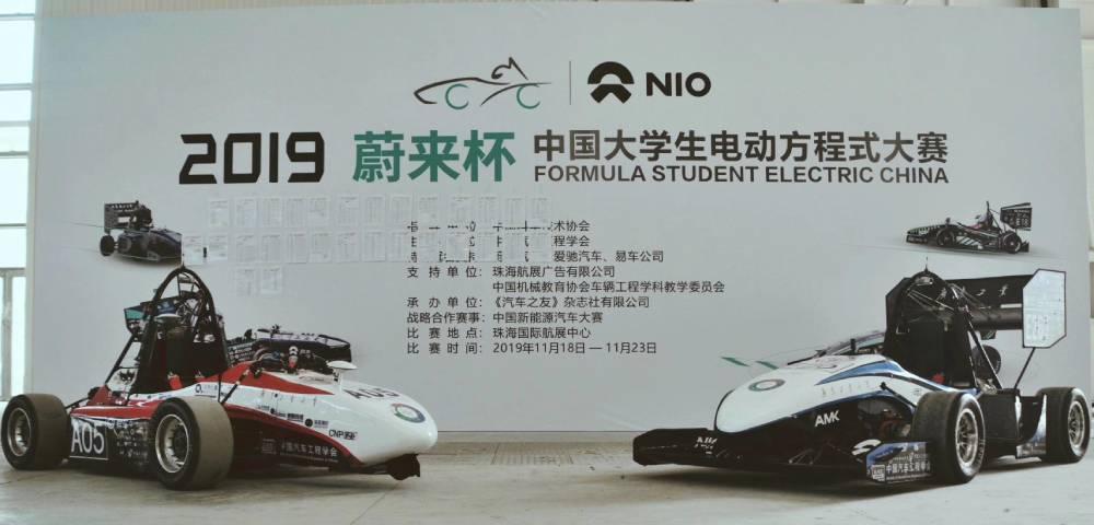 FSEC 2019 - NIO