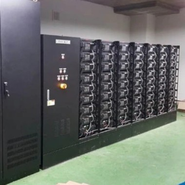 Uninterruptible power supply UPS