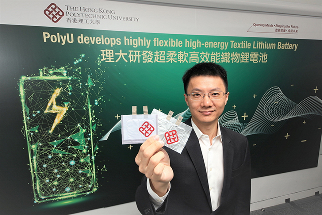 Highly Flexible High-energy Textile Lithium Battery for Wearable Electronics