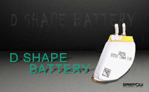 D Shape Battery