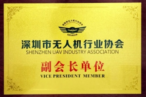 Top industrial 100 enterprises in Longhua Shenzhen