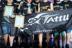 Grepow founded the world's first drone battery brand TATTU