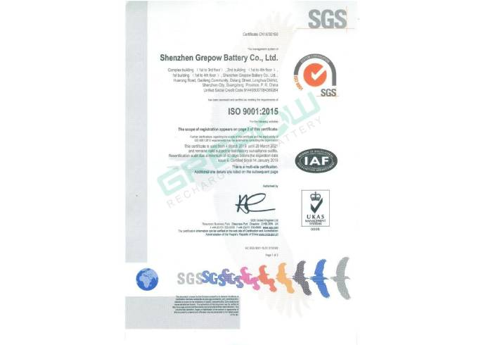 Grepow ISO 9001 Quality Management System certification