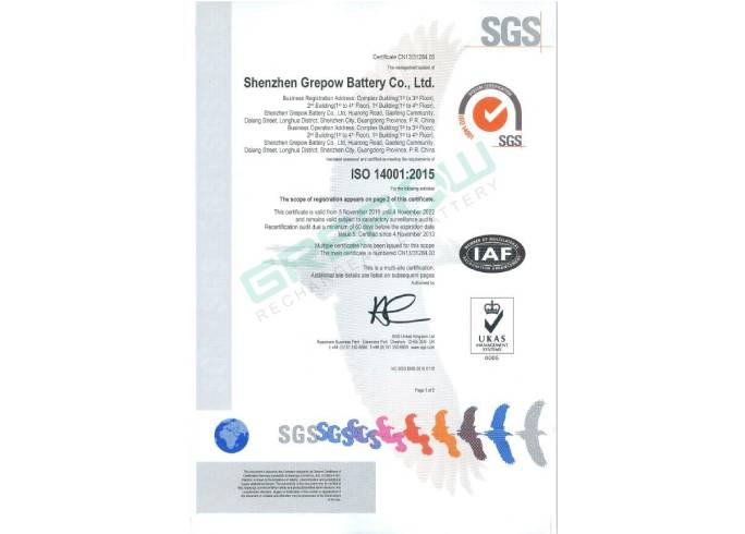 Grepow ISO 14001 Environmental Management System Certification