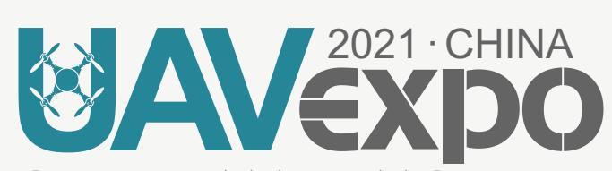 Shenzhen International UAV Expo