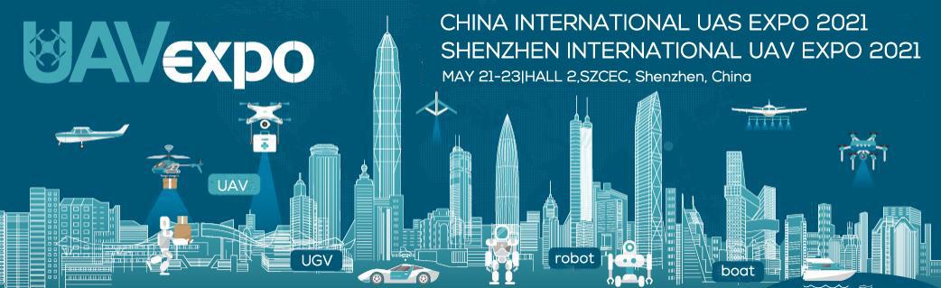 Shenzhen International UAV Expo 2021