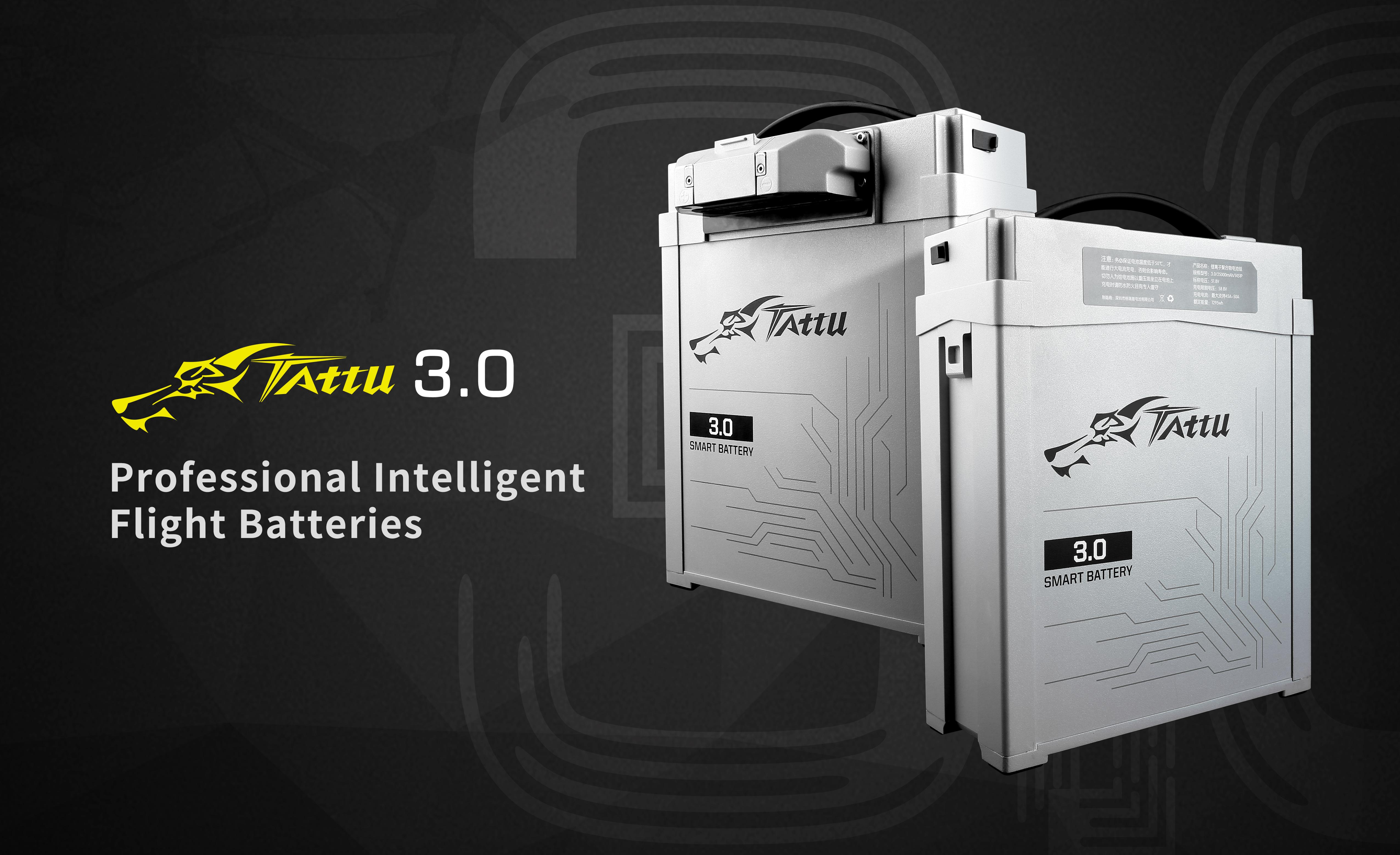tattu 3.0 smart UAV battery