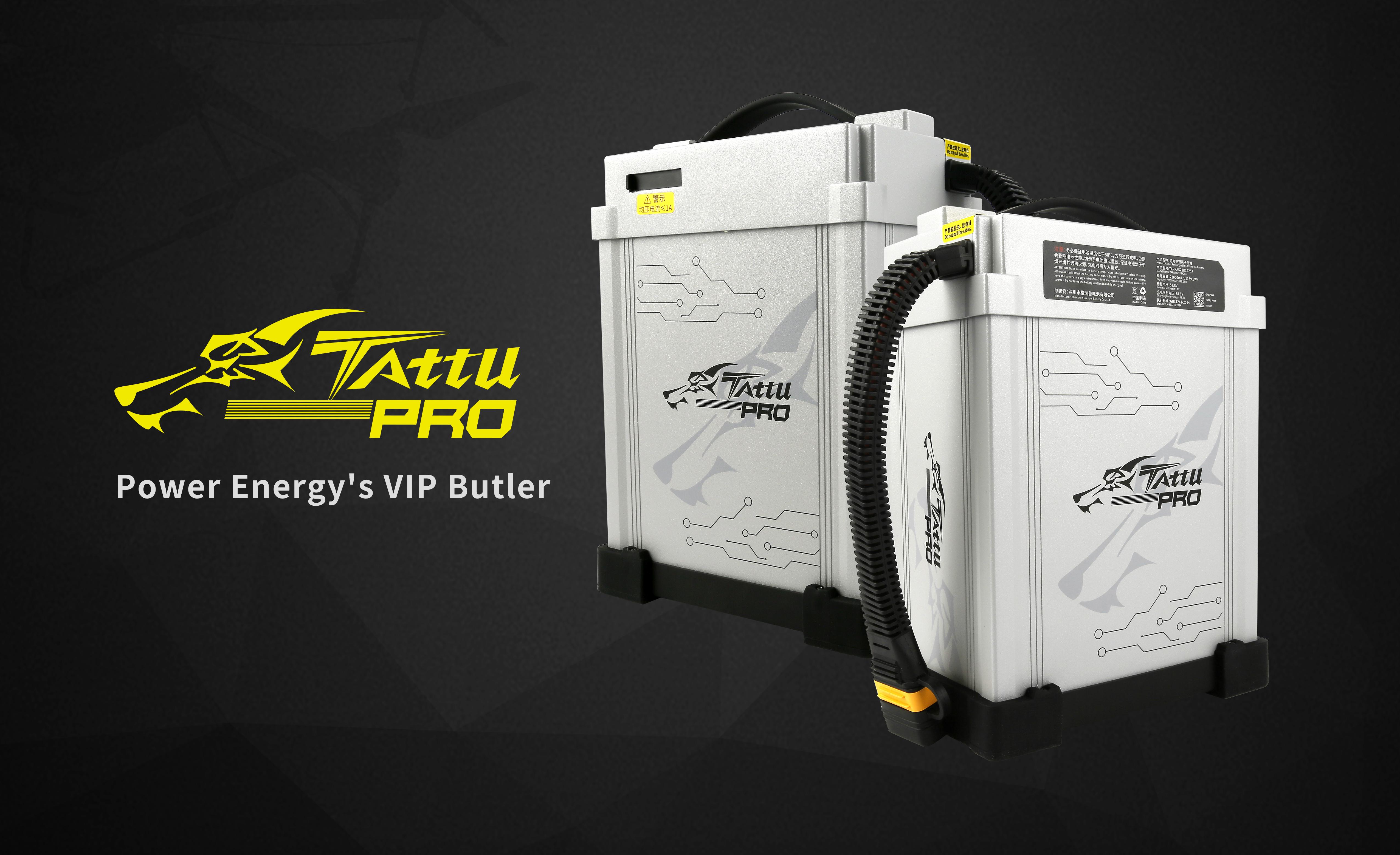 tattu pro drone smart battery