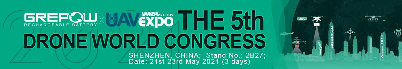 Grepow Tattu Exhibition Live   The 5th Drone World Conference 2021