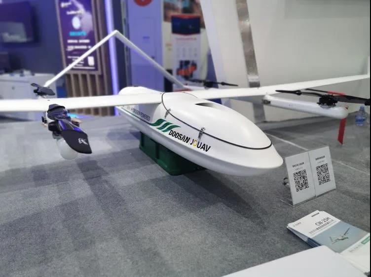 Hydrogen Craft - UAV expo share from grepow