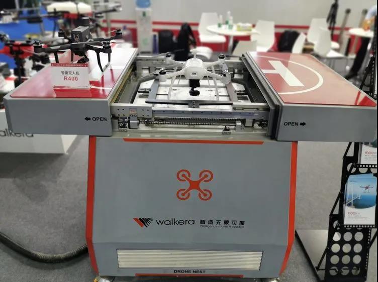 walkera uav 2021 drone exhibition grepow battery share