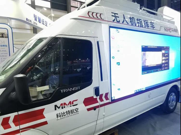 mmcuav car - grepow expo live