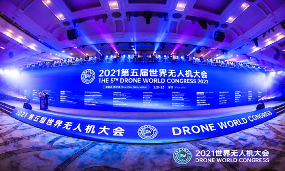 2021, the 5th Drone World Expo