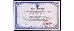 Grepow won the Innovative Product Award at the 2021 5th Drone World Conference