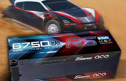 gens ace high voltage hv battery for drag racing
