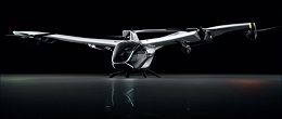 New generation of manned eVTOL announced from Airbus - CityAirbus